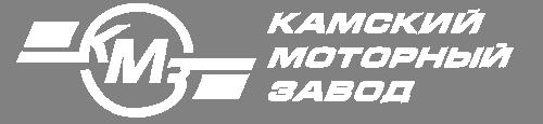 Официальный сайт Камского Моторного Завода